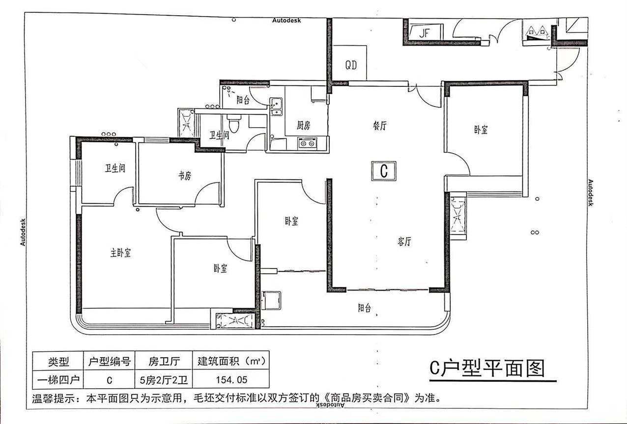 雄盛王府廣場--建面 154.00㎡;